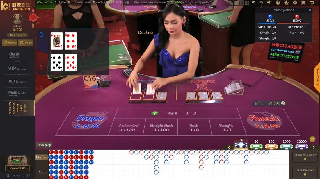 Để thu về tiền thật thì bạn cần biết cách chơi bài online
